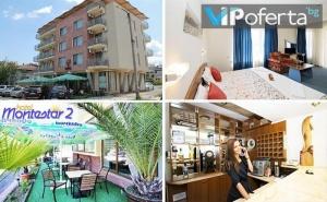 Еднодневен Пакет за Двама на База All Inclusive с в Хотел М2, Приморско