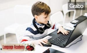 6-месечен онлайн курс по английски език за ученици в 3 или 4 клас