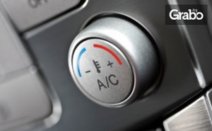 Цялостна профилактика на климатик на автомобил, плюс дезинфекция на въздуховодите и добавяне на масло в системата