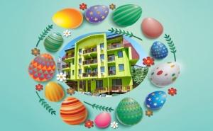 Великден в <em>Хисаря</em>! 3 или 4  Нощувки на човек със Закуски + Басейн и Уелнес Пакет в Хотел Грийн Хисар