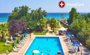 3* Ранни Записвания в Хотел Sun Beach, Олимпийска Ривиера