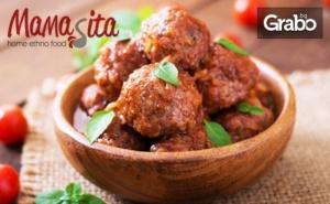 Купи и подкрепи: Ресторант Мамасита