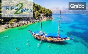 Екскурзия до остров Лефкада през Септември, с възможност за парти круиз! 3 нощувки със закуски, транспорт и посещение на Мецово