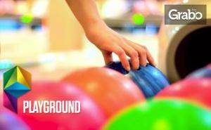 Купи и Подкрепи: Playground