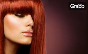 Боядисване и Балеаж на Коса, Плюс Подстригване и Оформяне