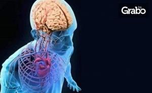 Измерване на Над 200 Показателя на Тялото с Биоскенер, Разчитане на Резултатите и Консултация