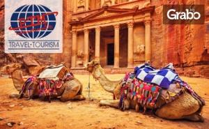 През Ноември или Декември в Йордания! 3 Нощувки със Закуски в Акаба, Плюс Самолетен Билет