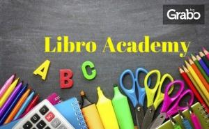 Онлайн курс по английски или испански език, с преподавател - за начинаещи