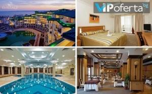 Еднодневен Пакет на База All Inclusive + Ползване на Спа в Emerald Beach Resort & Spa, Равда