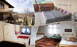 Нощувка за Двама в Къща Дими, Село Лещен