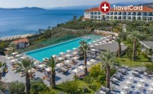 4* All Inclusive Лято в хотел Akrathos Beach, Халкидики