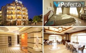 Еднодневен Пакет със Закуска + Ползване на Басейн и Релакс Зона в Хотел Аква Вю, <em>Златни Пясъци</em>