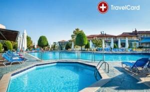 4* Морска Почивка в Хотел Grand Platon, Олимпийска Ривиера