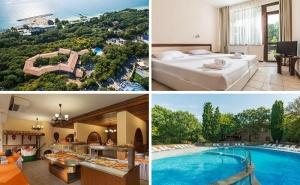Еднодневен Пакет на База All Inclusive в Хотел Преслав, Златни Пясъци