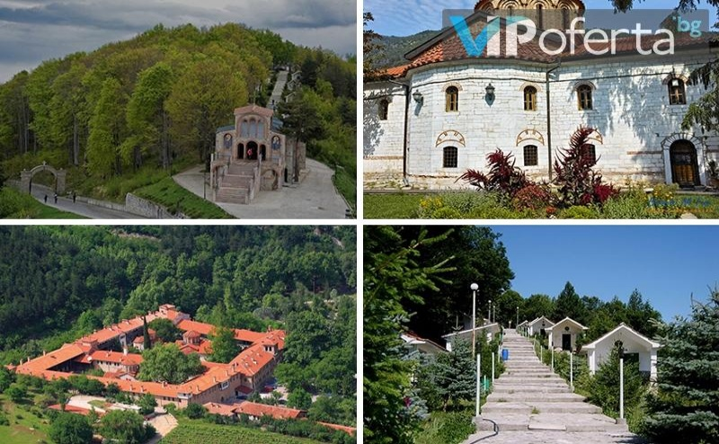 Еднодневна Екскурзия до Кръстова Гора и Бачковски Манастир от Бамби М Тур