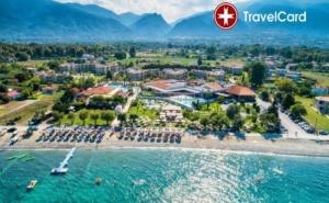 4* Ultra All Inclusive Лято в хотел Poseidon Palace, Олимпийска Ривиера