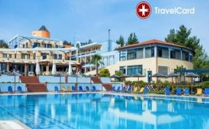 4* Морска Почивка в Хотел Atrium, Халкидики