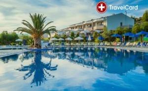 5* Мечтана Почивка в Хотел Anastasia Resort & Spa, Халкидики