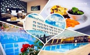 Нощувка на човек със Закуска, Обяд и Вечеря + Минерален Басейн и Релакс Пакет в Хотел Здравец Уелнес и Спа****, <em>Велинград</em>