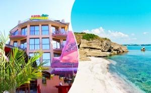 Юли и Август в Лозенец! Нощувка на човек със Закуска, Обяд и Вечеря на 100 Метра от Плажа в Хотел Хавай