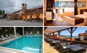 Двудневен Уикенд Пакет със Закуски и Вечери и Ползване Спа в Парадайс Спа Хотел, Цигов Чарк