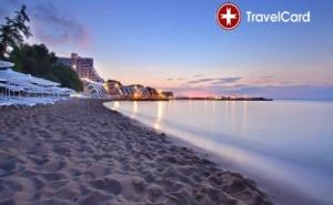 4* All Inclusive Пакети в Гранд Хотел Варна