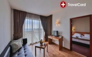 4* ALL Inclusive в хотел Престиж, к.к. <em>Златни Пясъци</em>