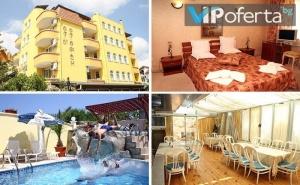 Еднодневен Пакет със Закуска в Двойна Стая или Апартамент за Четирима от Хотел Свети Стефан, <em>Приморско</em>