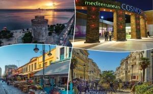 Уикенд в Солун Зс Посещение на Бозуки и Мall Mediterranean Cosmos! Нощувка на човек на със Закуска + Транспорт от Та Трипс Ту Гоу