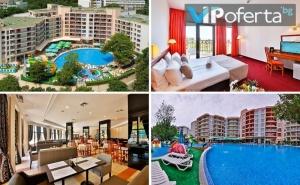 Еднодневен Пакет със Закуска или на База All Inclusive + Ползване на Аквапарк и Спа в Престиж Хотел и Аквапарк****, Златни Пясъци