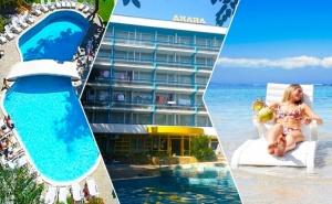 5 или 7 Нощувки на База All Inclusive + Басейн на Шок Цени в Хотел Диана, Златни Пясъци. Дете до 12 г. Безплатно!!!