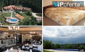 Пакети със Закуска и Вечеря + Бонус Нощувка в Комплекс Априлци, гр. Априлци