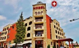 4* Ultra ALL Inclusive в хотел Нобел