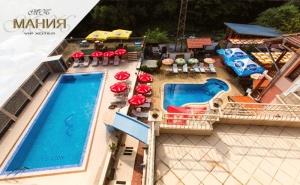 Нощувка на човек със Закуска или Закуска и Вечеря + Външен Минерален Басейн в Хотел Мания, Чифлика