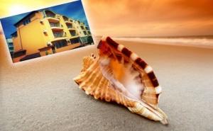 Лято в Приморско на 100 Метра от Плажа! Нощувка на човек със Закуска и Вечеря в Хотел Конкордия Плаза 2