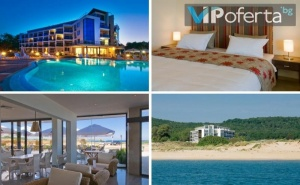 Еднодневен Пакет със Закуска в Студио или Апартамент от Апартаментен Комплекс Южна Перла Resort & Spa