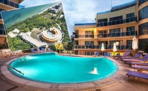 Нощувка на човек със Закуска или Закуска и Вечеря + Басейн, Чадър и Шезлонг на Плажа от Хотел Аквамарин,  <em>Обзор</em> - на 100 М. от Плажа!