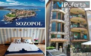 50% Намаление на Пакети за Двама в Къща за Гости Морено - <em>Созопол</em>