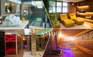 Делник в Банско! Нощувка за ДВАМА със закуска и вечеря* + басейн и релакс зона от хотел Амира****