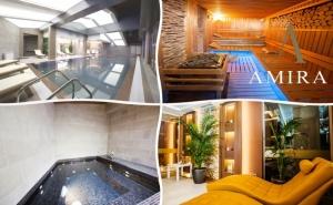 Уикенд в Банско! Нощувка за ДВАМА със закуска и вечеря* + басейн и релакс зона от хотел Амира****