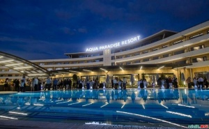 Супер Last Minute All Inclusive Топ Хотел, до 23.08 с Безплатно Ползване на Аквапарк в Аква Парадайз Ризорт, <em>Равда</em>