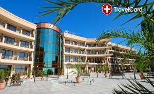 4* All Inclusive в Хотел Морско Око Гардън, <em>Златни Пясъци</em>