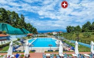 4* ALL Inclusive в хотел Атриум, Гърция