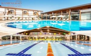 Нощувка за 2-ма възрастни + 2 деца в апартамент със закуска + минерален басейн и СПА от хотел Каменград****, Панагюрище!