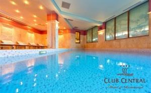 Уикенд в Хисаря! Нощувка за двама със закуска + басейн с минерална вода и релакс център в хотел клуб Централ****