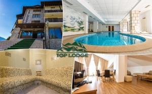 Нощувка до 8 Човека в Апартамент + Вътрешен Басейн в Хотел Топ Лодж, <em>Банско</em>