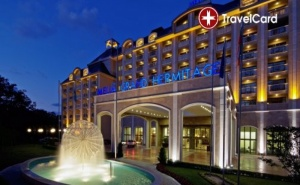 5* All Inclusive в Хотел Гранд Ермитаж, К.к. Златни Пясъци