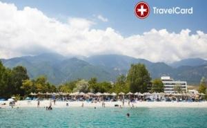 4* Ultra All Inclusive Септември в хотел Bomo Olympus Grand Resort, Олимпийска Ривиера