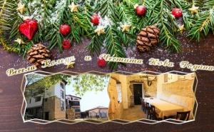 Коледа или Нова Година в Трявна! Наем за 3 или 4 Нощувки на Хотел с Капацитетдо 29 Човека + Пещ и Механа от Хотел Сокай