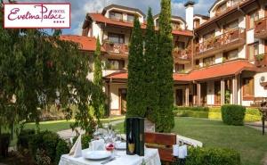 Уикенд в <em>Банско</em>! Нощувка на човек със Закуска и Вечеря + Сауна в Хотел Евелина Палас****